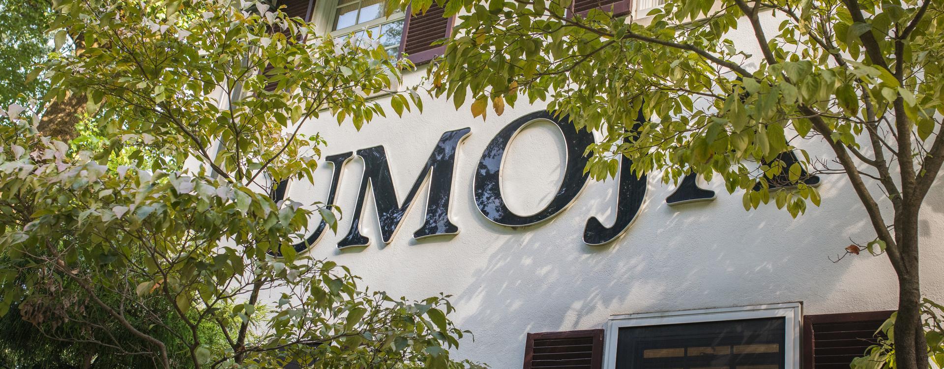 Umoja House